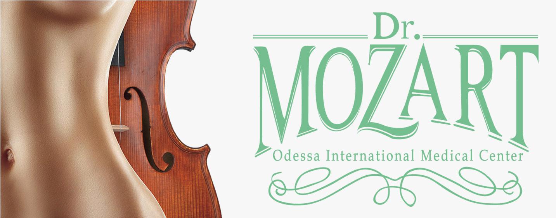 Mozart Center